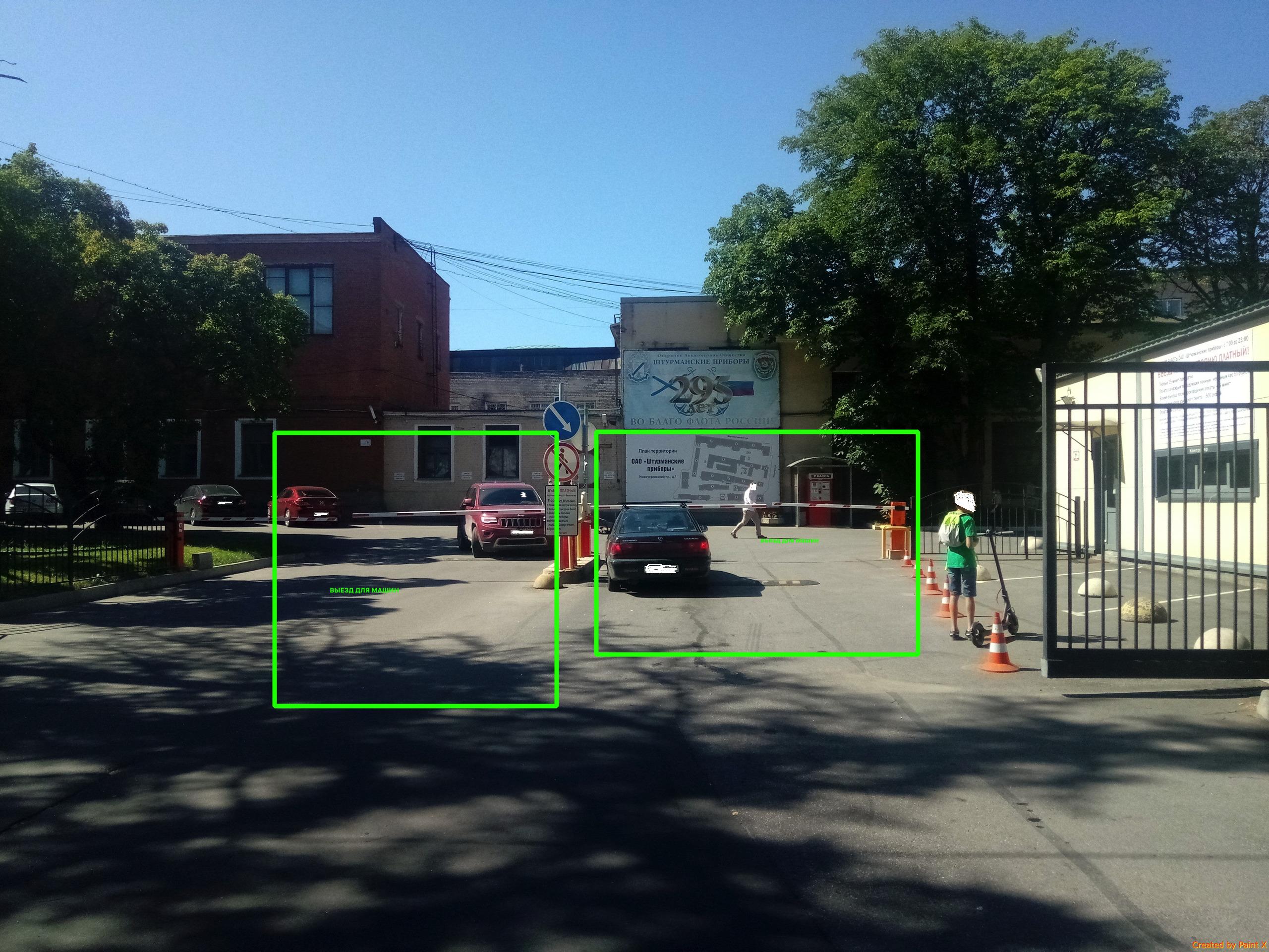 Шаг №2.1: Cлева выезд для машин, cправа въезд для машин.