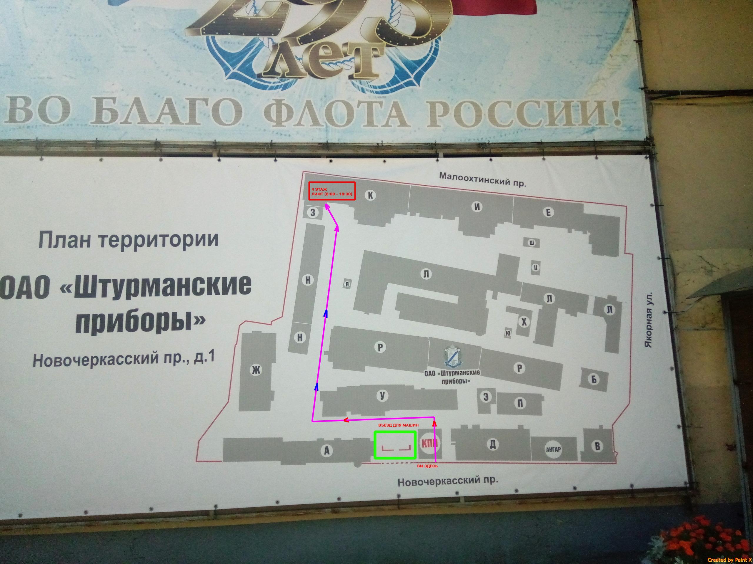 Шаг №1: Данные определения места по GPS: 59.940588, 30.405225 (Новочеркасский пр. д. 1, к. К)